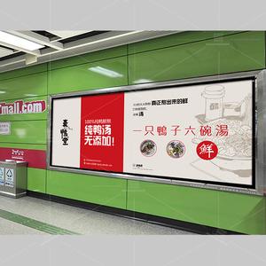 麦鸭堂品牌连锁店-灯箱广告