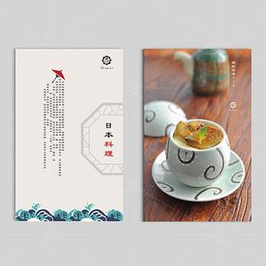 洛克餐厅-日式餐谱