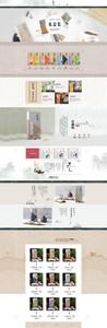 南医堂-淘宝首页设计