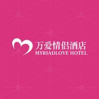 万爱情侣酒店logo设计