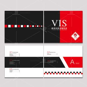 加宝得-台面伴侣-VI手册设计