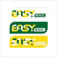 easy便利店 标志设计
