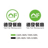 德發餐廳 logo设计