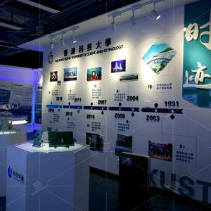 香港科技大学-未来城展厅