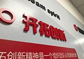 江苏省教育厅直属企业文化走廊设计施工项目完工