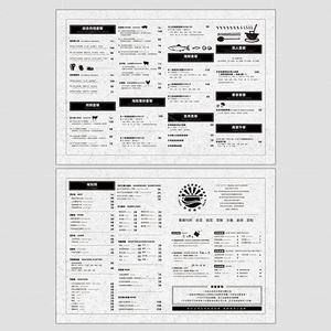 舞绽锅坊 点菜单