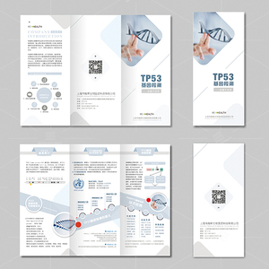 上海韦翰斯生物医药科技有限公司三折页