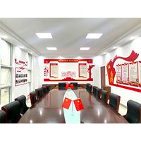 渤海石油苏州分公司党员活动室项目